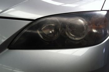 Headlight Before Machine Cut & Polish